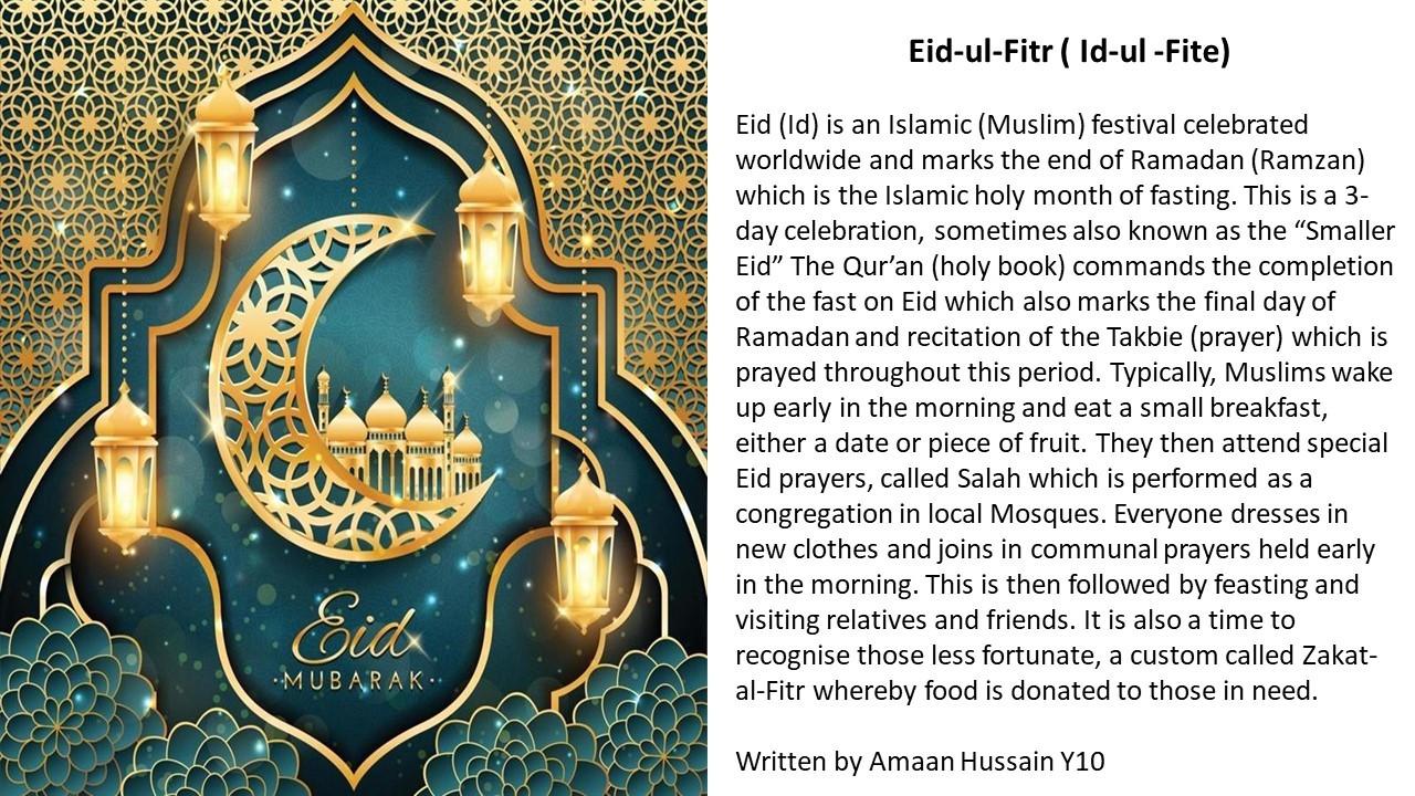 Ramadan amaan hussain